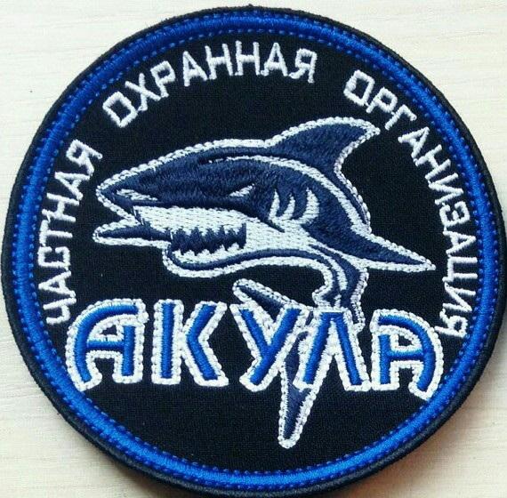 логотип компании ООО ОО АКУЛА