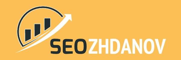 логотип компании seozhdanov