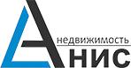 логотип компании Анис недвижимость