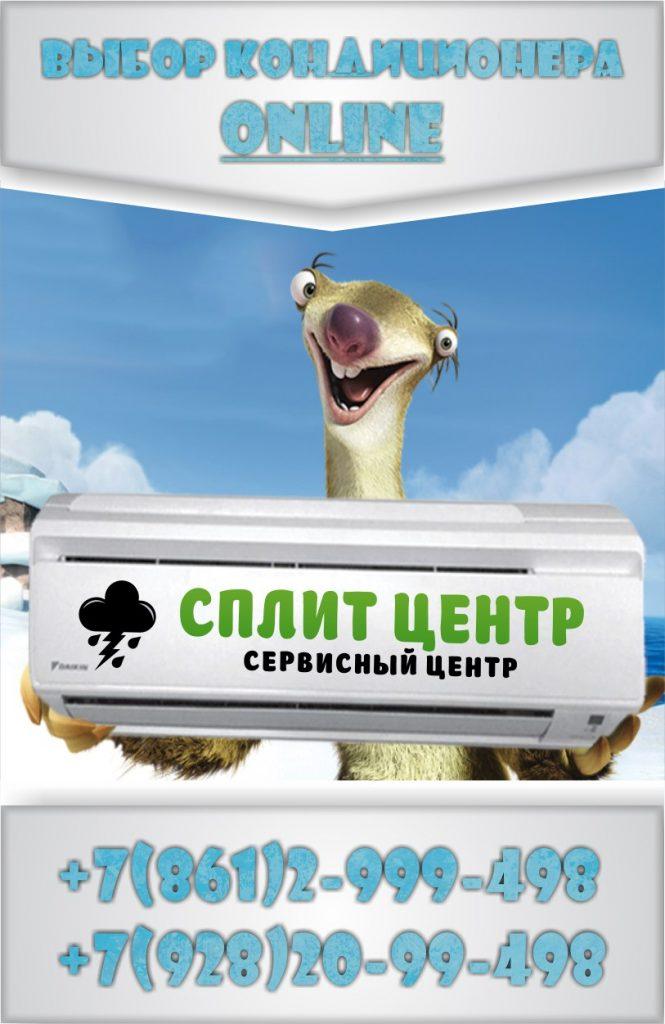 логотип компании Сплит Центр