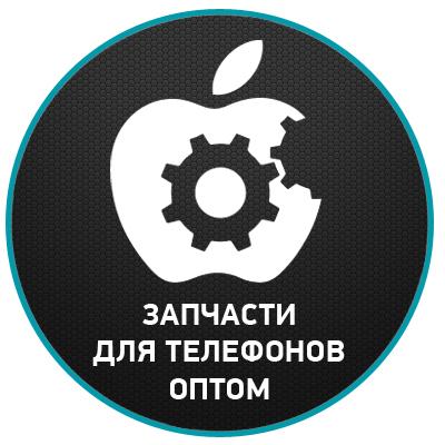 логотип компании AppleHelp.ru