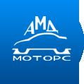 логотип компании Прокат авто Сочи