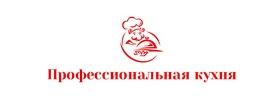 логотип компании Юг – Хот