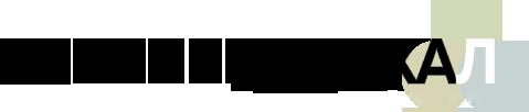 """логотип компании ООО """"Кубань Радикал"""""""