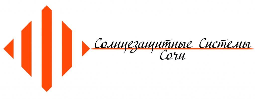 логотип компании Солнцезащитные Системы Сочи
