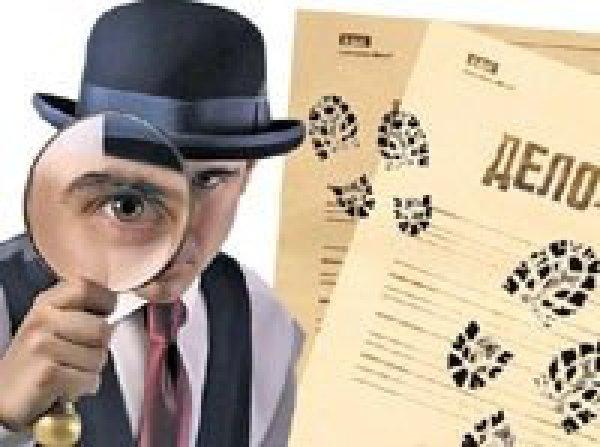логотип компании детектив плюс