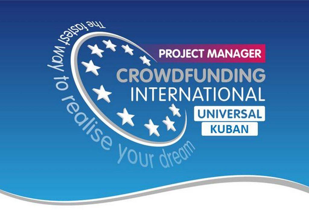 логотип компании Краудфандинг Универсал Кубань