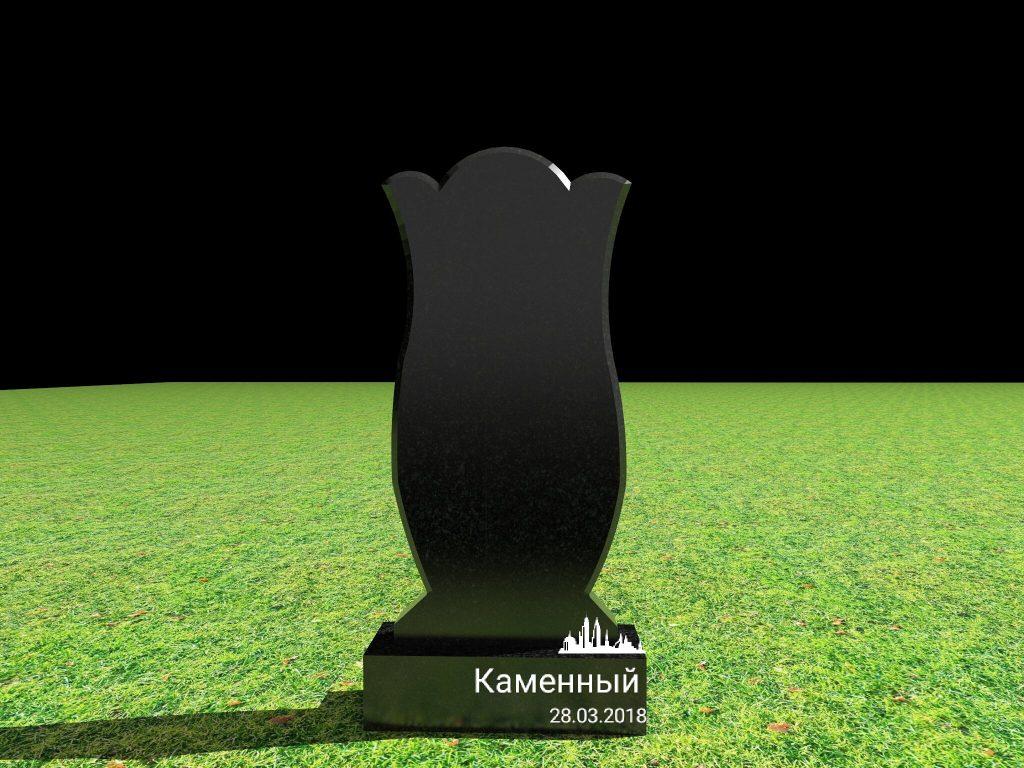 логотип компании Каменный Град Мастерская
