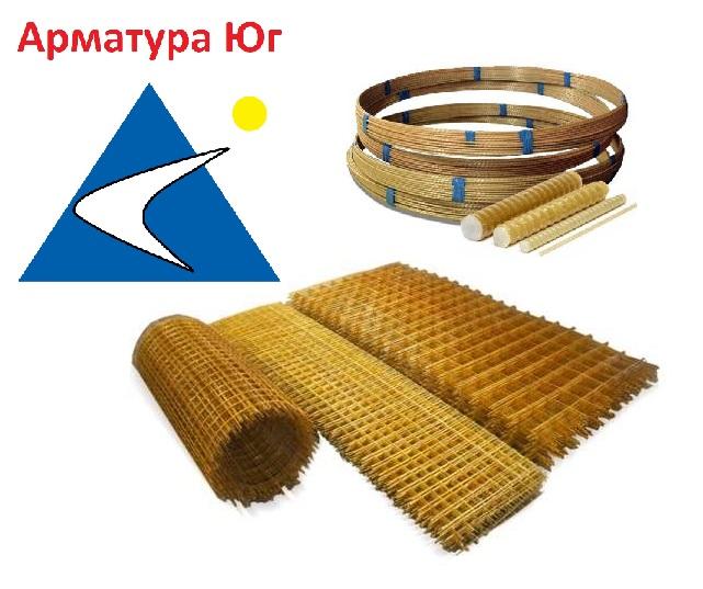 логотип компании ООО Арматура Юг