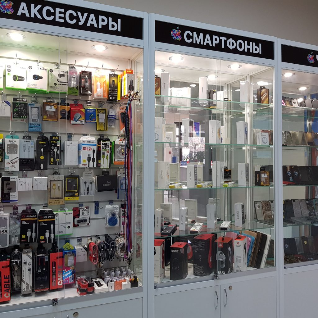 логотип компании IPhone-Shop