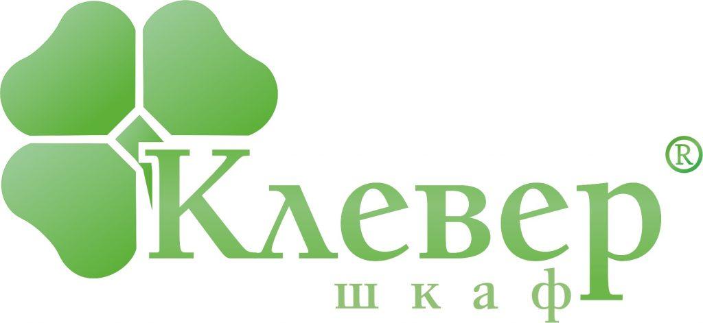 логотип компании Клевер Шкаф