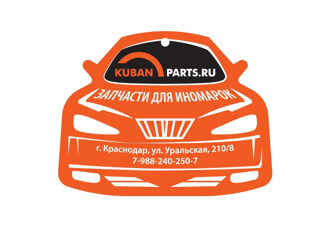 логотип компании Кубань Партс
