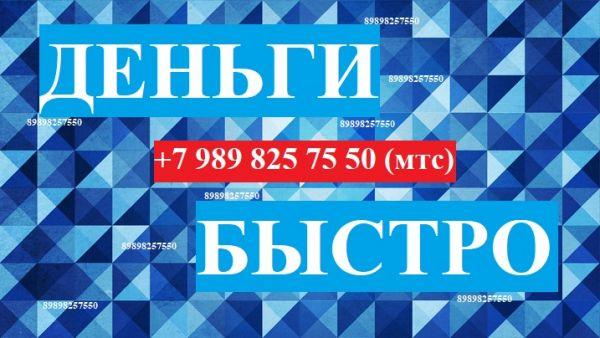 логотип компании Краснодарский Залоговый Центр