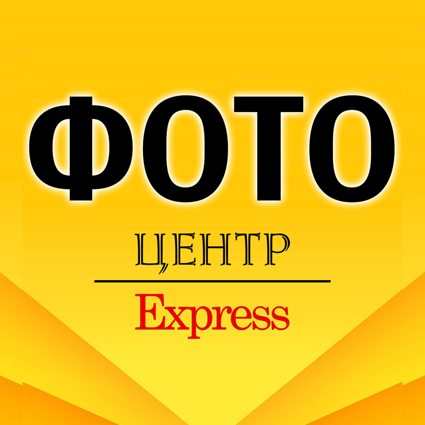 логотип компании Фото Express