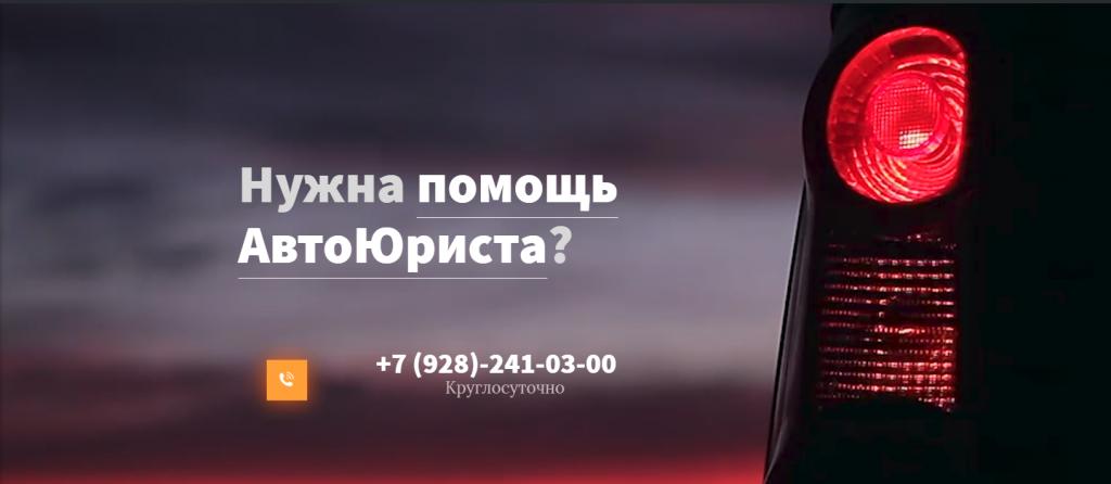 логотип компании Выкуп страховых дел Краснодар
