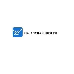 логотип компании Складупаковки