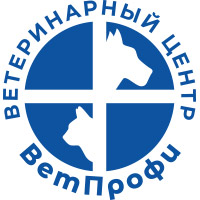логотип компании Ветеринарная клиника «ВетПрофи»
