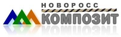 логотип компании Новоросс-Композит