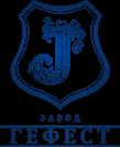 "логотип компании ООО ""Завод Гефест"""