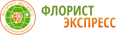 "логотип компании ООО ""Флорист-Экспресс"""