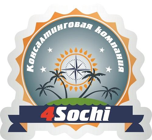 логотип компании Консалтинговая компания 4 Sochi