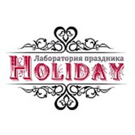 "логотип компании Лаборатория Праздника ""Holiday"""