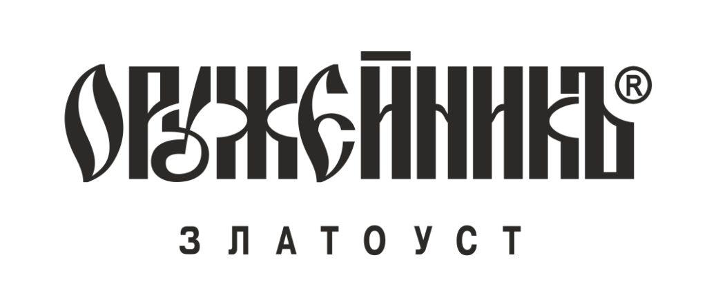 логотип компании Фабрика «ОружейникЪ»