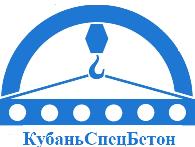 логотип компании КубаньСпецБетон