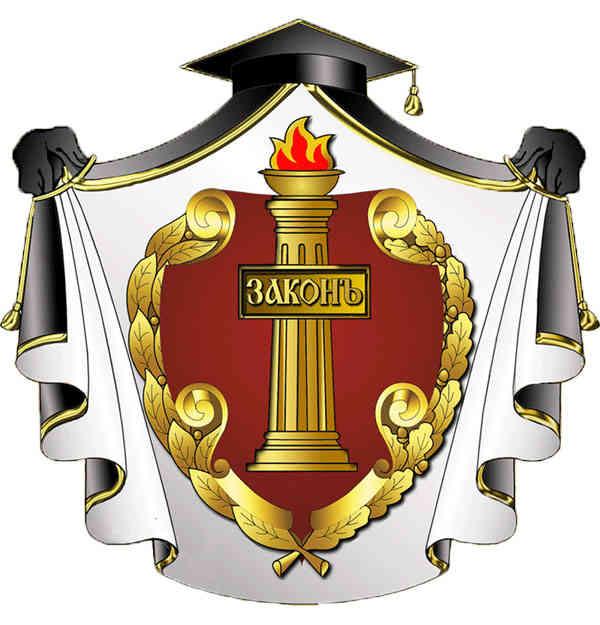 логотип компании Краснодарская краевая коллегия адвокатов, Филиал № 31