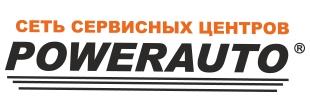 логотип компании PowerAuto