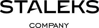 логотип компании Сталекс