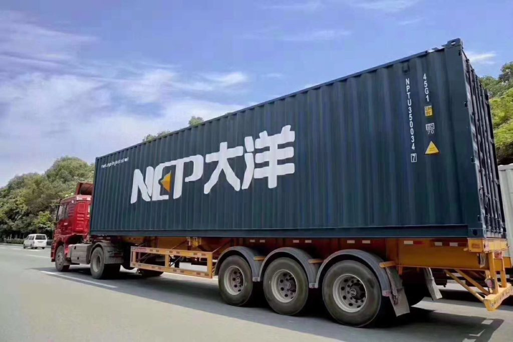 логотип компании Neptune Logistics Co., Ltd