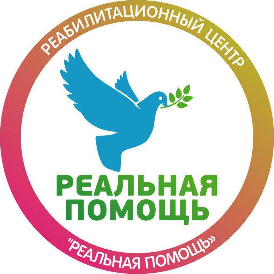 логотип компании Реабилитационный центр для зависимых Реальная Помощь
