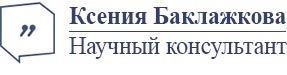 логотип компании Kbconsulting