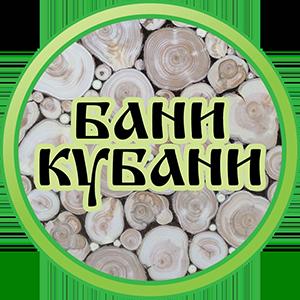 логотип компании Бани Кубани