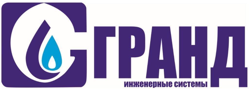 "логотип компании ООО ""ГРАНД"""
