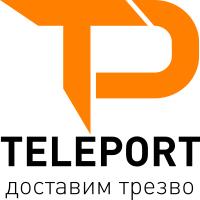 логотип компании TELEPORT – доставим трезво