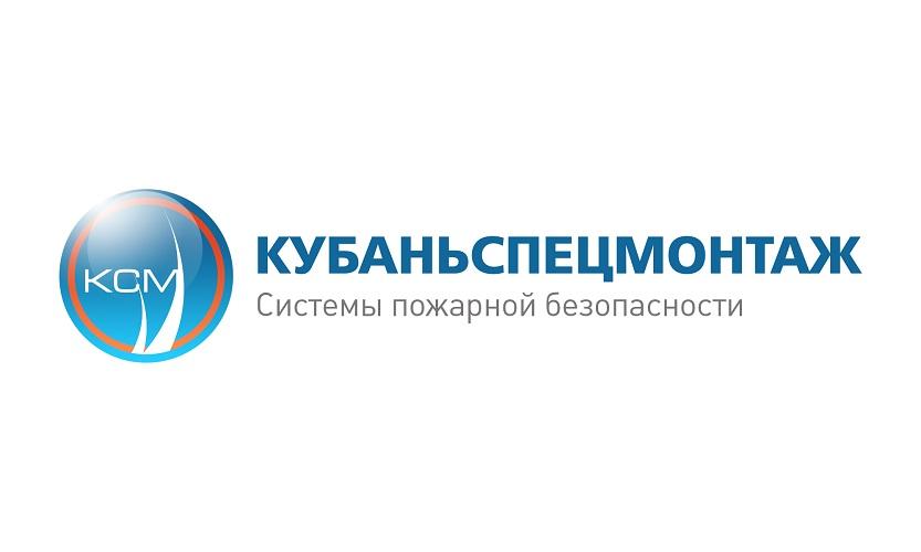 логотип компании КубаньСпецМонтаж