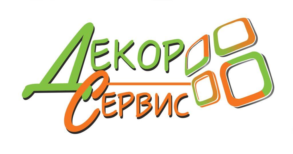 логотип компании Декор Сервис