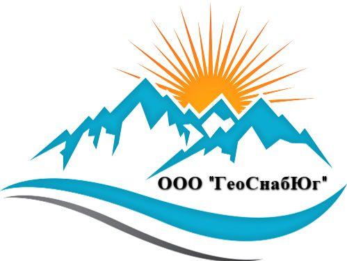 логотип компании ООО ГеоСнабЮг