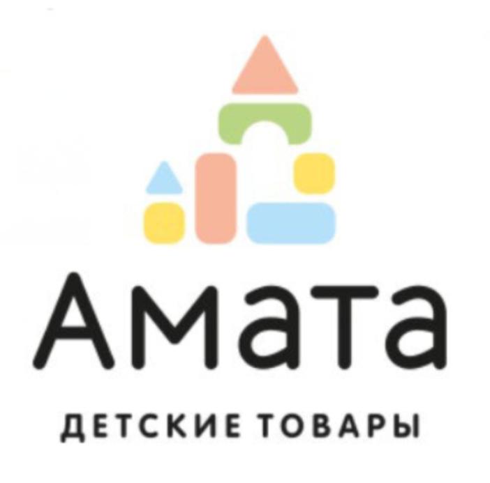 логотип компании АМАТА – Детские товары оптом