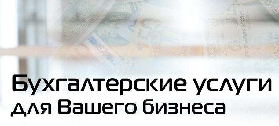 логотип компании ООО СЛК