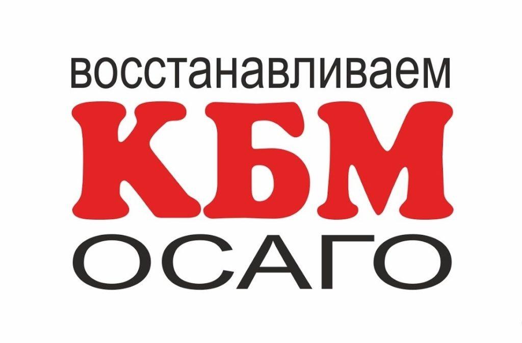 логотип компании Страховой центр ДЮКС