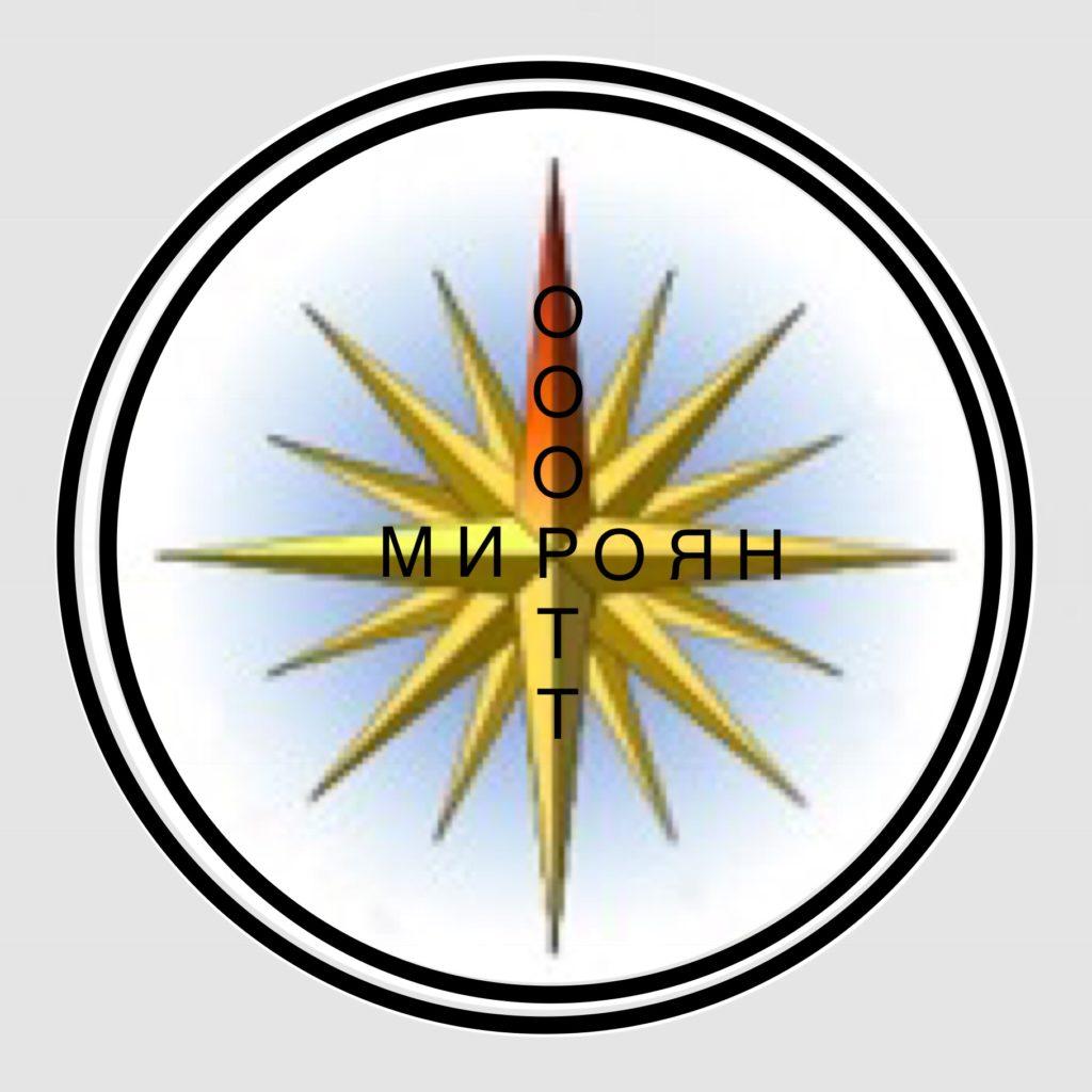 логотип компании ООО РутраТрансТорг