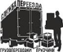 логотип компании Служба переездов