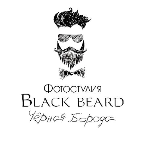 логотип компании Выпускные альбомы альбом в Краснодаре Чёрная Борода фотостудия