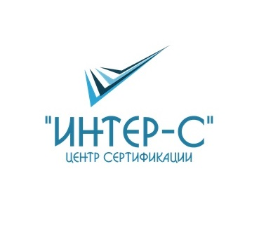 "логотип компании ООО ""Интер-С"""