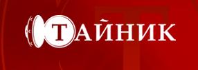 логотип компании Тайник, Магазин сейфов и металлической мебели