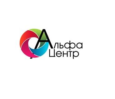 логотип компании Альфа-Центр, Торговое и кассовое оборудование