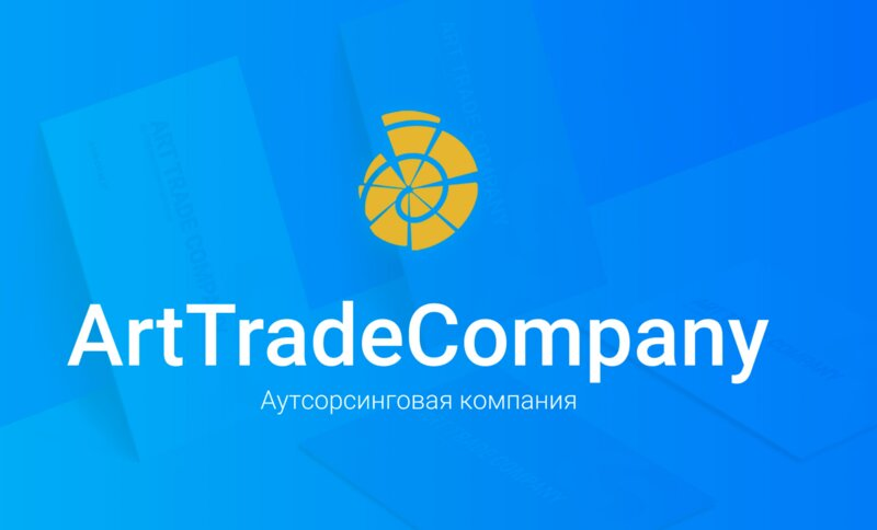 логотип компании ArtTradeCompany